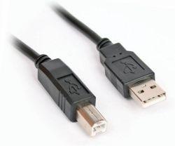 USB 2.0 nyomtató kábel, 3m