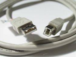 USB 2.0 nyomtató kábel, 1,8 m