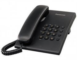 KX-TS500HGW, fekete